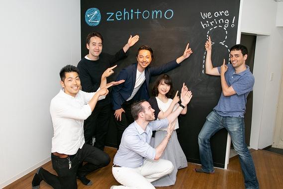 英語 先生 探す 無料 Zehitomo