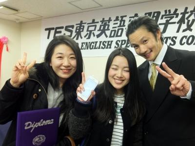英語 専門 学校 学費 安い 東京英語専門学校