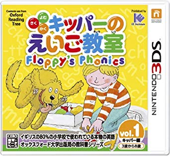 3ds ソフト 英語 子供 ソフト その3