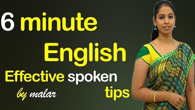 英語 スピーキング 練習 サイト 6 minute English