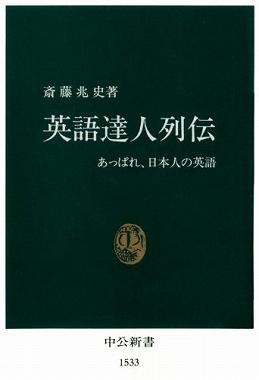 英語 辞書 おすすめ 大学 受験 日本人