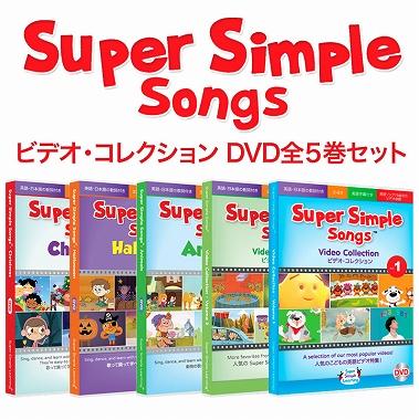 2歳 英語 dvd おすすめ おすすめの英語DVDその1