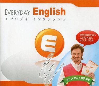 英語 日本語 交互 リスニング おすすめの教材 その1