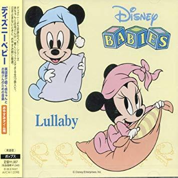 赤ちゃん 英語 聞き流し  cd おすすめのCDその4
