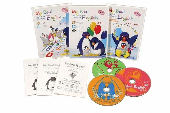 3歳 英語 dvd おすすめ 3歳児におすすめの英語DVDその3