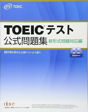 web テスト 英語 コツ 有効な勉強法