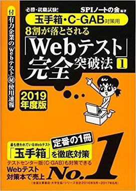 web テスト 英語 コツ 交互リスニングにおすすめの教材 その2