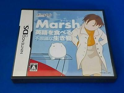 ds ソフト 英会話 おすすめ Marsh